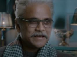 Bigg Boss Telugu 4 Promo