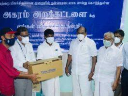 Jyothika donation to thanjavur temple