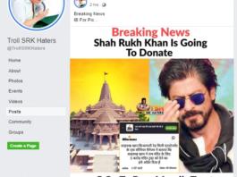 SRK 5 Crore donation