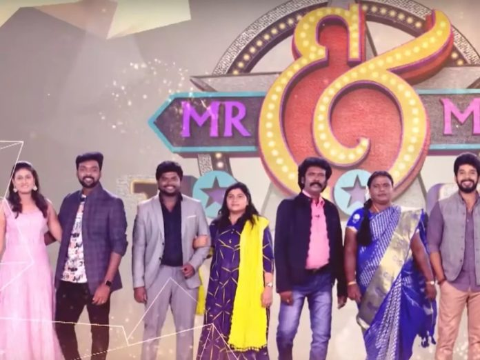Mr and Mrs Chinnathirai Season 2 Finale